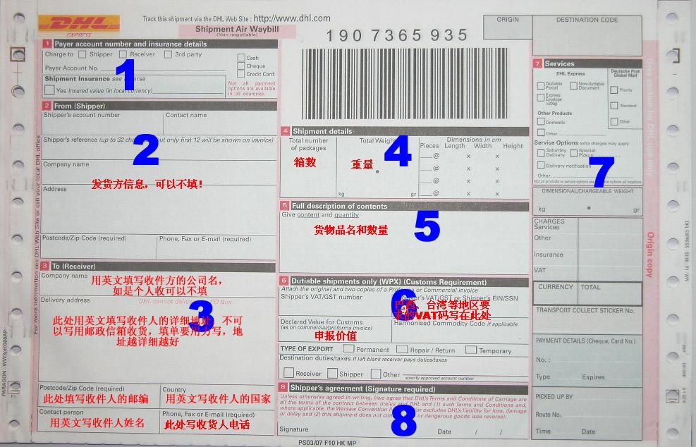 international bill of lading template